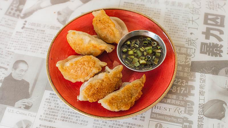 Yi Yi's chicken dumplings